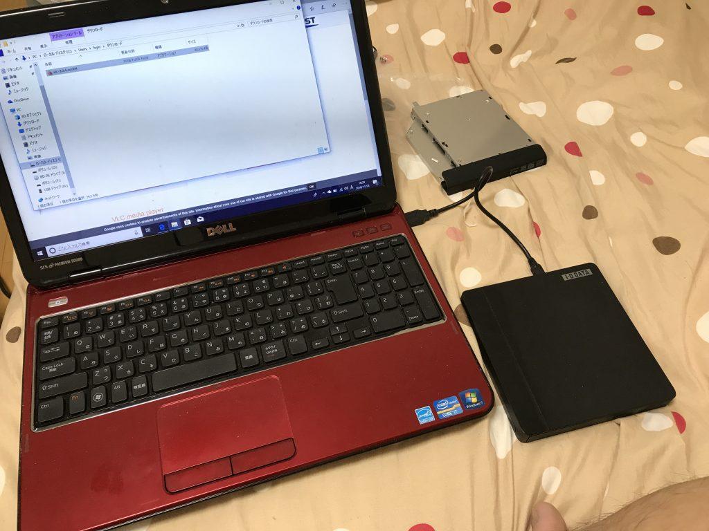 ノートパソコン(Inspiron 5100)をさらに改造(DVD ドライブをHDD に)